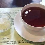 お茶会201903ac.jpg