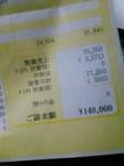 20110330005240.jpg