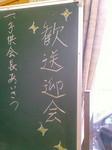 20120318095127.jpg