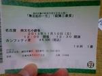 20121112165355.jpg