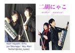 nikonyako2 のコピー .jpg